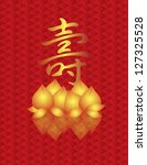 longevity chinese calligraphy... | Shutterstock .eps vector #127325528