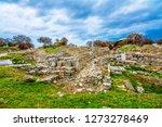 troy ancient city  turkey | Shutterstock . vector #1273278469