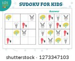 sudoku for kids educational... | Shutterstock .eps vector #1273347103