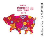 pig shape colourful  chinese... | Shutterstock .eps vector #1273490383
