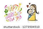 happy mother's day. greeting... | Shutterstock .eps vector #1273504510
