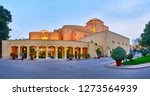 panorama of the stone building... | Shutterstock . vector #1273564939