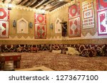 traditional and ancient arab... | Shutterstock . vector #1273677100