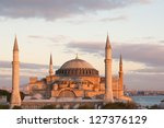 Hagia Sophia Caught In The...