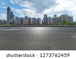 panoramic skyline and modern... | Shutterstock . vector #1273762459