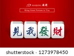 The Mahjong  Majiang  Set With...