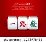 the mahjong  majiang  set with... | Shutterstock .eps vector #1273978486