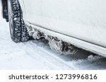 Detail View Of Frozen Salt ...