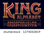 King Alphabet Is A Regal Ornat...