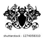 vintage heraldic style emblem... | Shutterstock .eps vector #1274058310