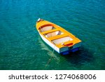 fishermans boat at the cost of...   Shutterstock . vector #1274068006