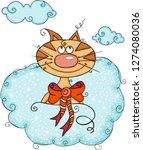 cute cat in cloud | Shutterstock .eps vector #1274080036