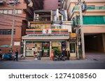 bangkok  thailand   december 29 ... | Shutterstock . vector #1274108560