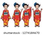 traditional japan girl... | Shutterstock .eps vector #1274184670