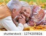 portrait of senior couple... | Shutterstock . vector #1274205826