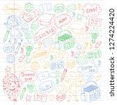 language school for adult  kids.... | Shutterstock .eps vector #1274224420