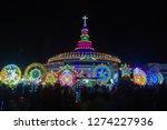 sakon nakhon thailand.december... | Shutterstock . vector #1274227936