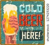 vintage rusty beer advertisign... | Shutterstock .eps vector #1274253220