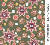 seamless oriental ornamental... | Shutterstock .eps vector #1274276029