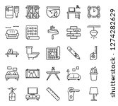 interior design icons pack....   Shutterstock .eps vector #1274282629