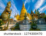 giant in temple of emerald... | Shutterstock . vector #1274300470