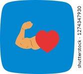 vector healthy heart icon  | Shutterstock .eps vector #1274347930