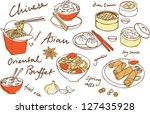 chinese food vector drawings set | Shutterstock .eps vector #127435928