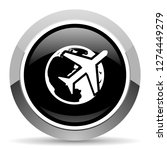 travel vector steel icon.... | Shutterstock .eps vector #1274449279