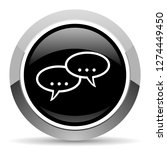 forum vector steel icon. chrome ...   Shutterstock .eps vector #1274449450