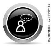 forum vector steel icon. chrome ...   Shutterstock .eps vector #1274449453