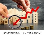 a decline in property prices.... | Shutterstock . vector #1274515549
