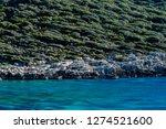 walking lycian way adventure.... | Shutterstock . vector #1274521600
