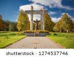 shunevka  vitebsk region ... | Shutterstock . vector #1274537746