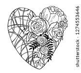 hand drawn flower heart. vector ...   Shutterstock .eps vector #1274553646