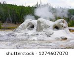 view of the oddly shaped grotto ... | Shutterstock . vector #1274607070