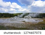 view of the oddly shaped grotto ... | Shutterstock . vector #1274607073