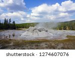 view of the oddly shaped grotto ... | Shutterstock . vector #1274607076
