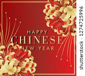 chinese new year greetings | Shutterstock .eps vector #1274725996