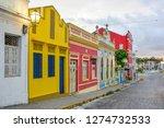 cobbled street in historic...   Shutterstock . vector #1274732533