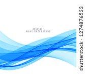 abstract blue wave elegant...   Shutterstock .eps vector #1274876533