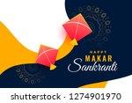 festival background for makar...   Shutterstock .eps vector #1274901970