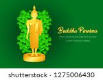 buddha purnima monk phra pray... | Shutterstock .eps vector #1275006430