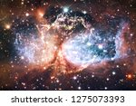 nebula an interstellar cloud of ... | Shutterstock . vector #1275073393