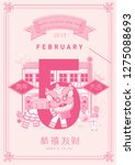 chinese new year 2019 calendar  ... | Shutterstock .eps vector #1275088693