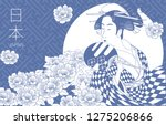 japanese woman is wearing... | Shutterstock .eps vector #1275206866
