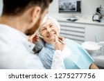 Elderly woman during the...