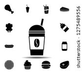 coffee cup icon. simple glyph...