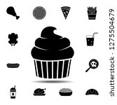 cup cake icon. simple glyph...