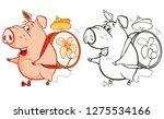 vector illustration of a cute...   Shutterstock .eps vector #1275534166