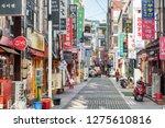 busan  south korea   october 7  ... | Shutterstock . vector #1275610816